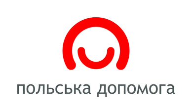 Польська допомога