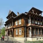 Muzeum Sztuki M. Biłasa