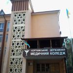 Medyczny College