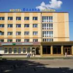"""Zespół hotelowy """"Wołyń"""""""