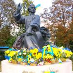 Пам'ятник Михайлу Вербицькому