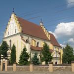 Костел Івана Хрестителя (1604 р.)