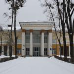 Міський Палац культури