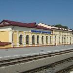 Залізничний вокзал