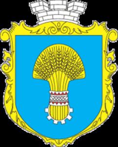 Borshchiv_Gerb