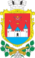 Coat_of_arms_of_Khotyn