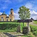 The Church of Oleksandr Nevsky