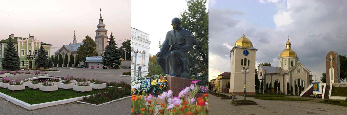 Borschiv